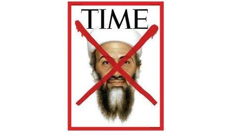 Osama bin Laden dead. Succes de etapă