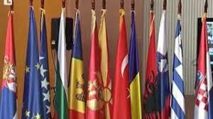 romania regional cooperation